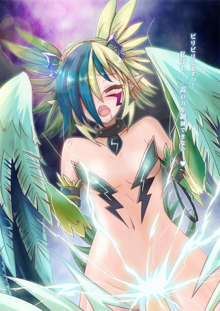 encyclopedia zombie monster dragon girl How old is oliver vocaloid