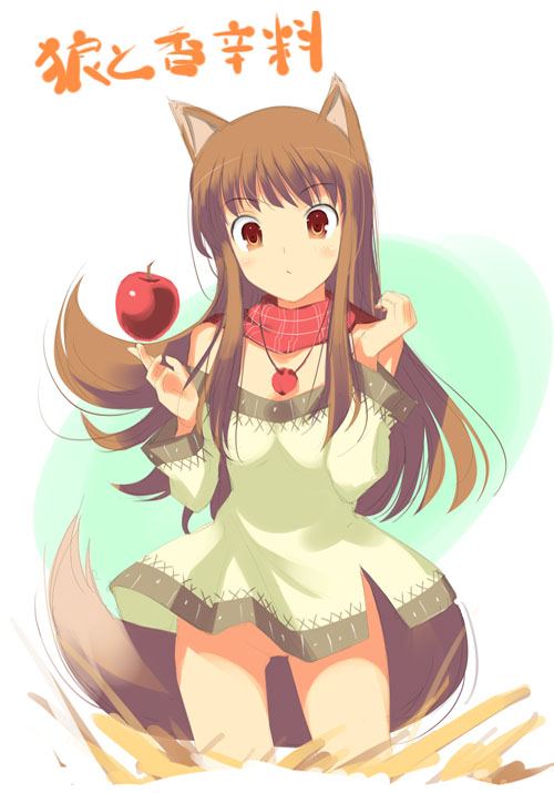 spice and wolf holo hentai Anime girls with big butts