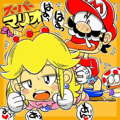 rule super bros frame mario Project x love potion disater