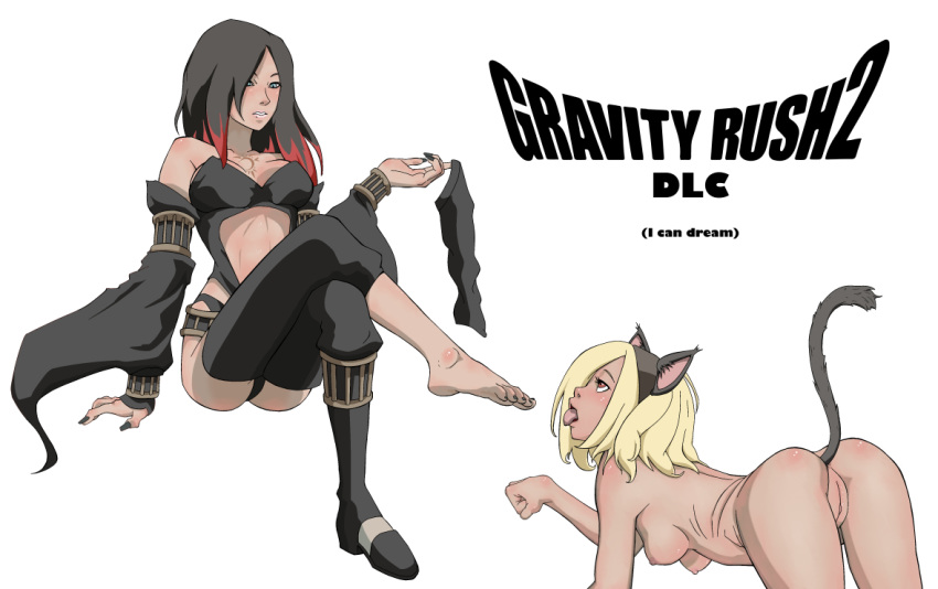 kat gravity syd rush and Dragon ball fighterz nude mod